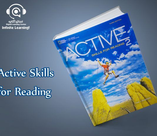 جلد دوم کتاب Active Skills for Reading