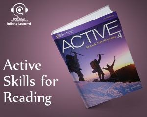 جلد چهارم Active Skills for Reading