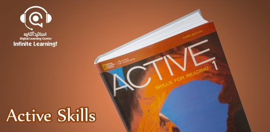 Active Skills for Reading جلد اول کتاب