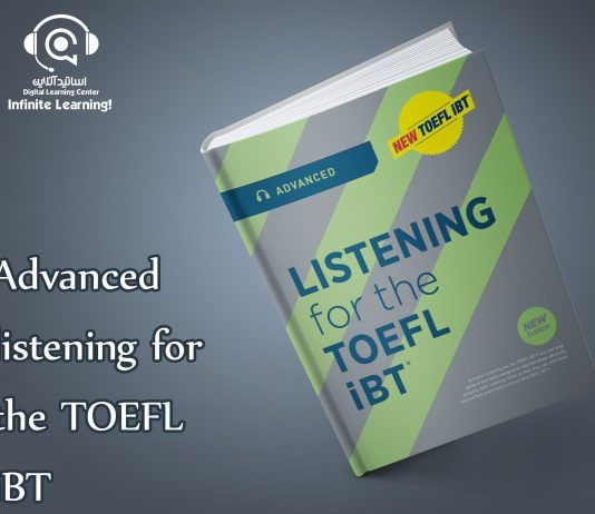 کتاب Advanced listening for the TOEFL iBT
