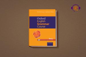 کتاب Oxford English Grammar Course: Basic
