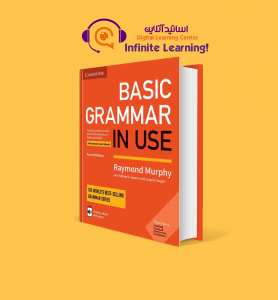 کتاب Grammar in use: Basic