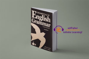 کتاب Fundamentals of English Grammar 4t Edition