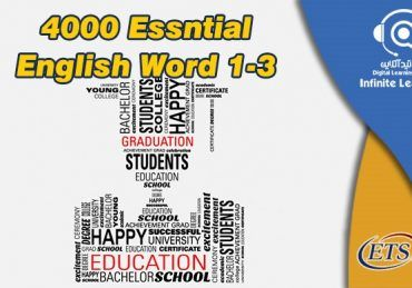 کتاب Essential English word 1-3