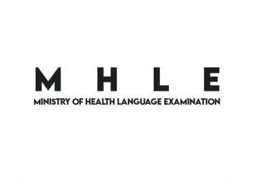 آزمون MHLE چیست