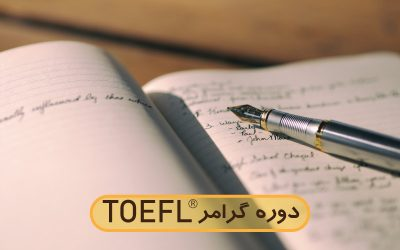 69Golden Rules to Avoid TOEFL Grammar Fouls