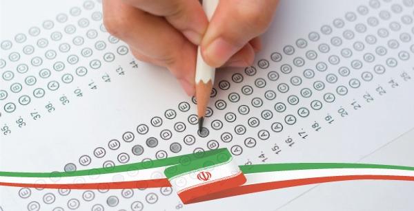 آزمون های ملی زبان انگلیسی