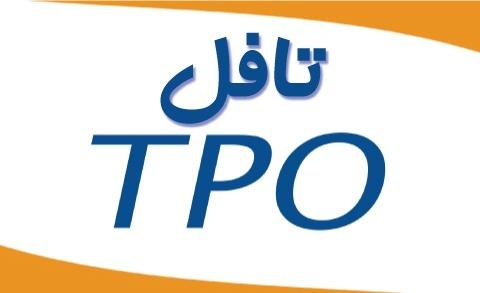 TPO TOEFL