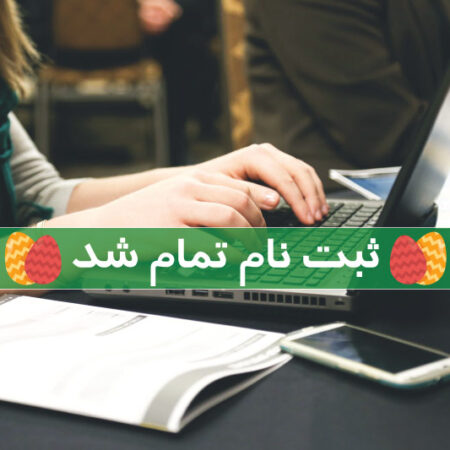 کمپین نوروزی MHLE