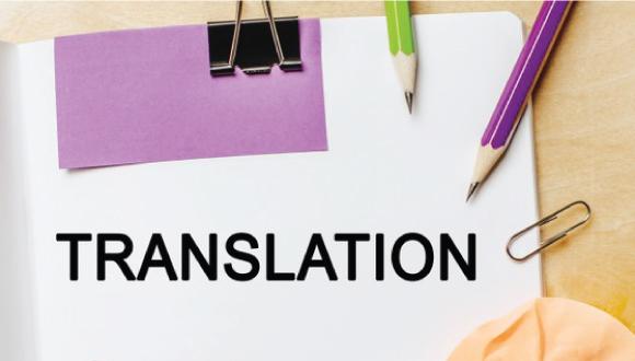 خدمات ترجمه اساتید آنلاین