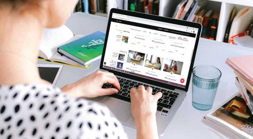 دوره های آموزشی آنلاین هیبریدی