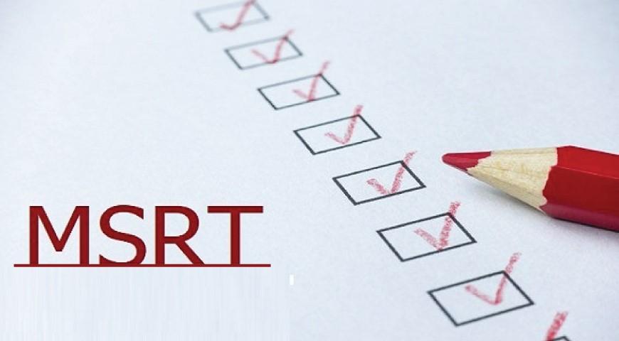 تکنیک های آزمون MSRT