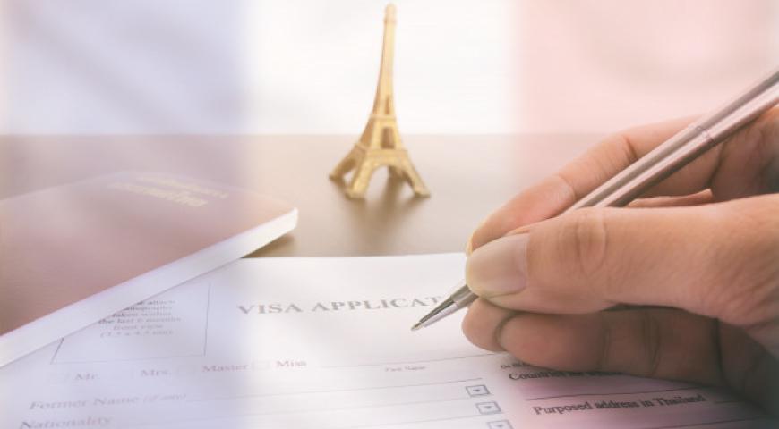 برای مهاجرت به فرانسه