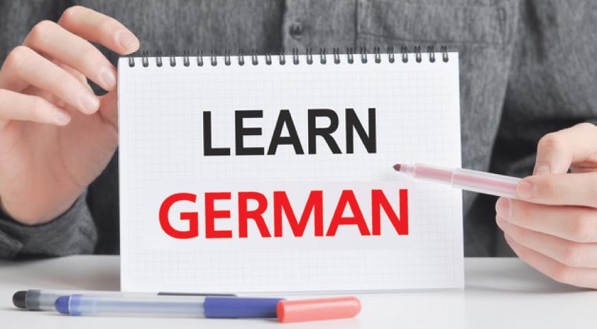 سطوح یادگیری آلمانی