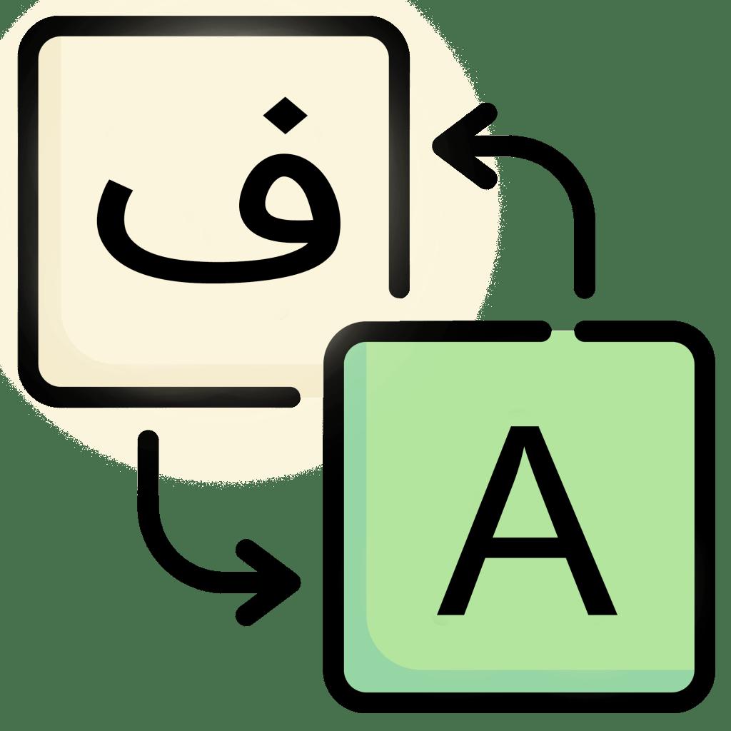 خدمات ترجمه و بازگردانی