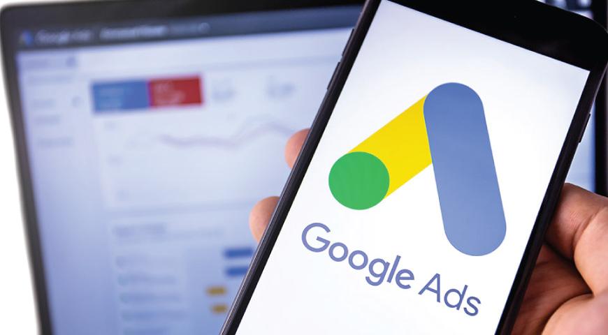 وبینار آموزشی گوگل ادز